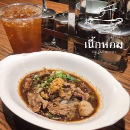 เนื้อหอม Thai Boat Noodles Rama9