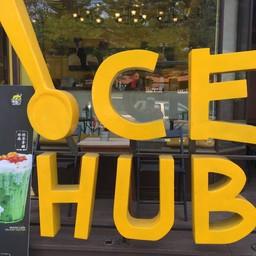Ice Hub