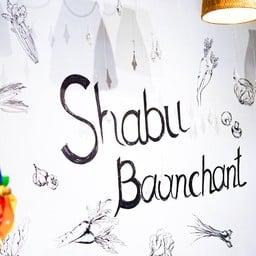 บรรยากาศ SHABU BAAN CHANT