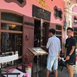 หน้าร้าน Torry's Ice cream