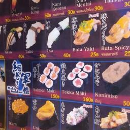 เมนู Sushi Roku The Promenade