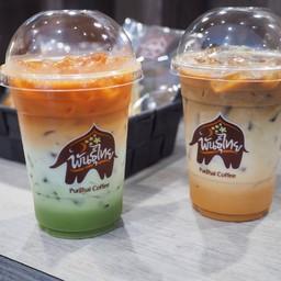 กาแฟพันธุ์ไทย สวนสุนันทา สามเสน