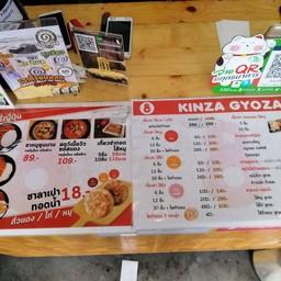 KINZA GYOZA MRT สุทธิสาร