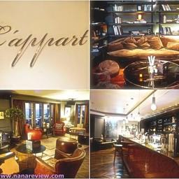 L' Appart โรงแรมโซฟิเทล กรุงเทพ สุขุมวิท