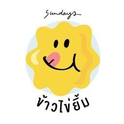 ข้าวไข่ยิ้ม (Kao Kai Yim)