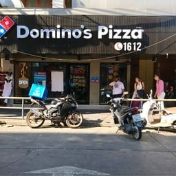 Domino's Pizza บางลำภู