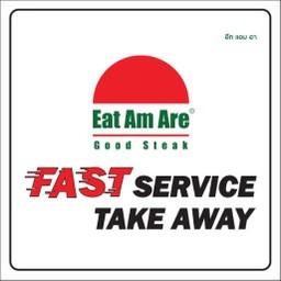 Eat Am Are พญาไท