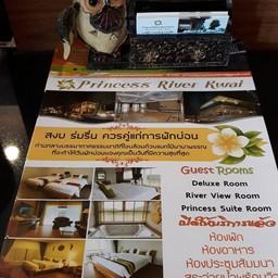 Princess River Kwai