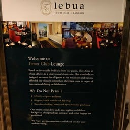 Tower Club At Lebua