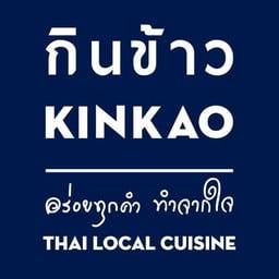 กินข้าว KINKAO centralwOrld