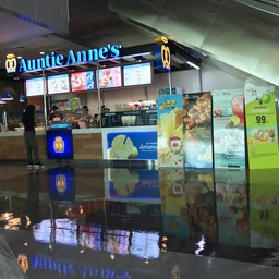 Auntie Anne's Sikarin hospital