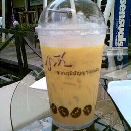 ภูฟ้า Coffee