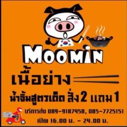 Moomin เนื้อย่าง