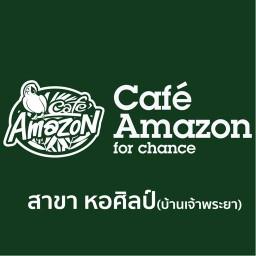 SD2598 - Café Amazon หอศิลป์ ณ บ้านเจ้าพระยา