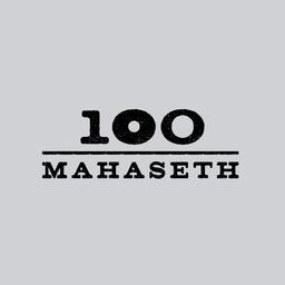 100 Mahaseth