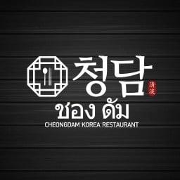 Cheongdam (ชองดัม) Korean Restaurant สุขุมวิทพลาซ่า โคเรียนทาวน์
