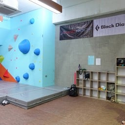 Volume Climbing Gym
