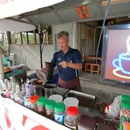ร้าน ต.กาแฟโบราณ