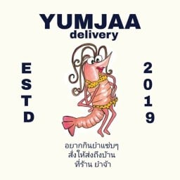 ยำจ้า Yumjaa