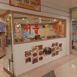 Seoul Bun Jeom sv cityพระราม3