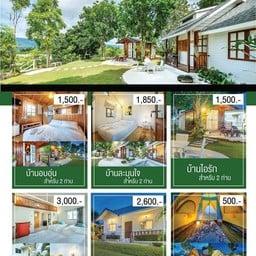 Dhanhill Bed & Cafe Resort