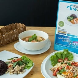 Easy Diet healthy cafe