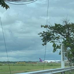 สนามบินนานาชาติอุดรธานี