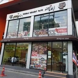 Sansung Korean Bbq Buffet & Bingsu Cafe