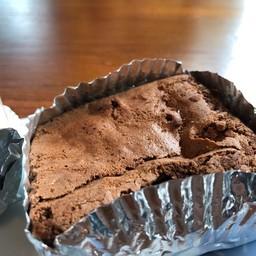 Dark Choc Brownie