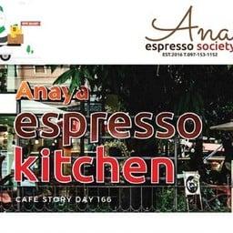 Anaya espresso kitchen หลังเดอะในน์ พระรามเก้า 41 แยก 6