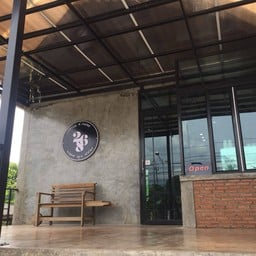 268 Coffee & Farm