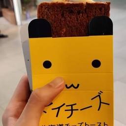 Chocolate Cheese Toast