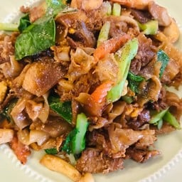 2459 ขนมจีน อาหารตามสั่งพื้นเมือง ส้มตำ