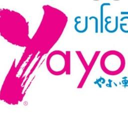 Yayoi The Seasons