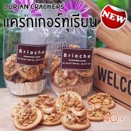 Brioche Coffee & Bakery