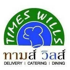 Times Wills Village Cafe