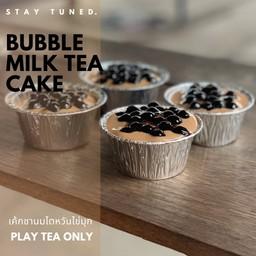 Play Tea พิษณุโลก