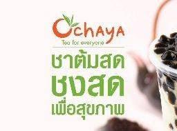 โอชายะ ชานมไข่มุก ชาเขียวมะลิ อิตัลไทยทาวเวอร์