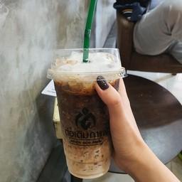 กาแฟไทยโบราณ