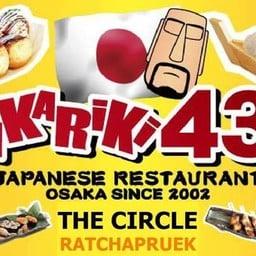Shakariki 432 r The Circle Ratchapruek