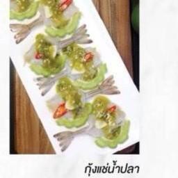 กุ้งแช่น้ำปลา-Shrimp with Spicy Sauce