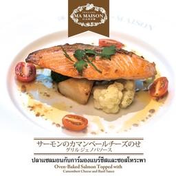 สเต็กปลาแซลมอนกับการ์มองแบร์ชีสและซอสโหระพา