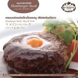 แฮมเบอร์เกอร์สเต็กเนื้อและหมู160กรัม