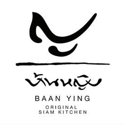 บ้านหญิง (Baan Ying)  สยามเซ็นเตอร์