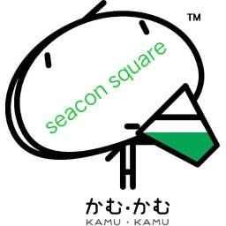 Kamu seacon square Srinakharin ชั้น4