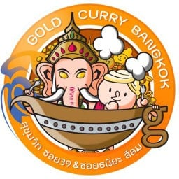 Gold Curry Bangkok (Asoke) Asoke