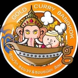 Gold Curry Bangkok (Seacon) Seacon Square