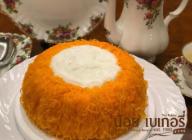 เค้กนมสดฝอยทองลาวามะพร้าว 1 ปอนด์