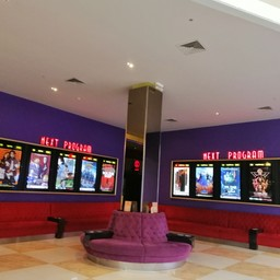 Major Cineplex Big C Suksawat