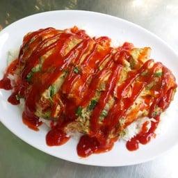 ข้าวไข่เจียวฮั่นแนว พิษณุโลก